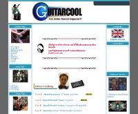 กีตาร์คูล - guitarcool.com