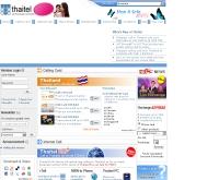 ไทยเทล - thaitel.com