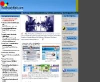 ไทยเร้ดดี้เว็บ - thaireadyweb.com/
