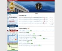 ศาลเยาวชนและครอบครัวกลาง - judiciary.go.th/jvnc/