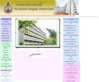 ศาลแขวงพระนครใต้ - judiciary.go.th/bksmc/