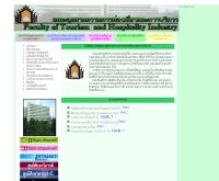 คณะอุตสาหกรรมการท่องเที่ยวและการบริการ มหาวิทยาลัยรังสิต - rsu.ac.th/hospitality