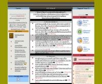 สำนักเทคโนโลยีสารสนเทศ สำนักงานศาลยุติธรรม - judiciary.go.th/techno/