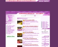 สถานพินิจและคุ้มครองเด็กและเยาวชนจังหวัดนครศรีธรรมราช - freehost16.websamba.com/pinijnakhon/index.html