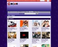 โหลดวอลเปเปอร์ยอดนิยม - movie.sanook.com/wallpaper/