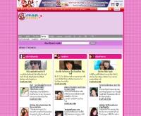 วันว่างดารา - star.sanook.com/lifestyle/