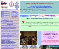 โรงเรียนสายปัญญารังสิต - saipanya.labschools.net