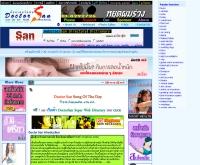 นนทชัย คลินิก บางกรวย : Doctor San Beauty Center - doctorsan.com/