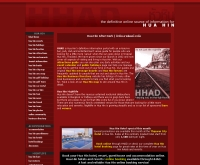 หัวหิน อาฟเตอร์ ดาร์ก - huahinafterdark.com
