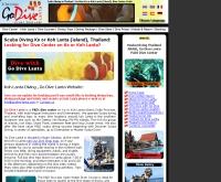 โกไดฟ์ เกาะลันตา - godive-lanta.com