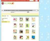 สนุก! การ์ดวันสงกรานต์ - ecard.sanook.com/ecard.php?cat_id=10