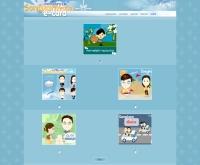 พันทิพย์ : การ์ดสงกรานต์ - pantip.com/ecard/songkarn/