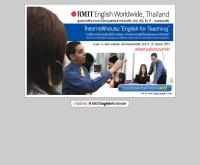 สถาบันสอนภาษาอังกฤษของมหาวิทยาลัยอาร์เอ็มไอที - rmit.ac.th/