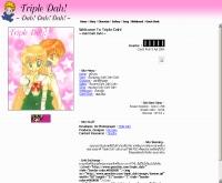 สื่อรักจากต่างดาว : Dah! Dah! Dah! (Triple Dah!) - geocities.com/triple_dah/