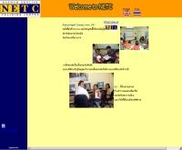 โรงเรียนกวดวิชาภาษาอังกฤษนครศรีธรรมราช - netc.in.th/