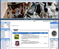 สถาบันกวดวิชาเข้าเตรียมทหาร GS Cadet Center - gscadet.com/