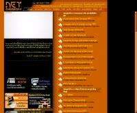 สถาบัน อินเทอร์เน็ตและการออกแบบ NetDesign - netdesign.ac.th/