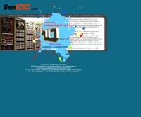 สยามไอดีซี - siamidc.com