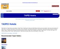 โรงแรม ใต้หวัน ไทเป - hong-kong-hotels.travelreporter.com/taipei_hotels.html