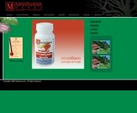 สมุนไพรกวาวเครือ - kwaokrua.com