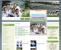 โรงเรียนเซนต์ราฟาแอล - raphael.ac.th