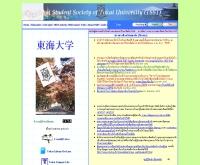 สมาคมนักเรียนไทยแห่งมหาวิทยาลัยโตไก - tufsa.shn.u-tokai.ac.jp/thaistudent