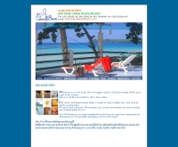 เกาะกูดคอรัลบีช รีสอร์ท - kohkoodcoralbeach.com/
