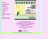 บริษัท ไทย ไดโซ อินเตอร์เทรด จำกัด - daiso.com/index-t.htm