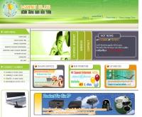 บริษัท อีสาน ดอท เน็ต จำกัด - i-san.net