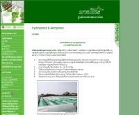 ศูนย์เกษตรกรรมบางไทร - bangsaiagro.com