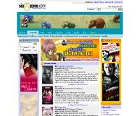 สยามโซน : ภาพยนตร์ - siamzone.com/movie/