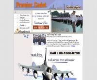 โรงเรียนกวดวิชาเข้าเตรียมทหาร Premier Cadet - premiercadet.com