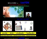 บริษัท ลีโอตอน จำกัด - leoton.com