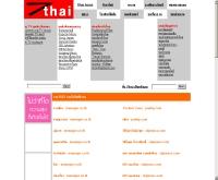 เซเว่นไทยดอทคอม - 7thai.com