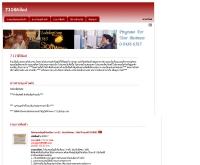 ซีดีชอป 711  - tarad.com/711cdshop