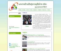 แผนงานสร้างเสริมสุขภาวะมุสลิมไทย - muslimthaihealth.com