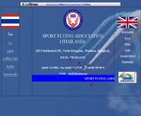สมาคมกีฬาการบิน (ประเทศไทย) - sfat.netfirms.com