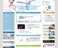 สำนักงานส่งเสริมอุตสาหกรรมซอฟต์แวร์แห่งชาติ (ซิป้า) - sipa.or.th