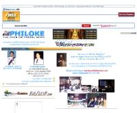จังหวัดพิษณุโลก - philoke.8m.com