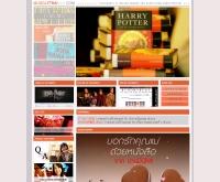 มักเกิ้ลไทย - mugglethai.com/