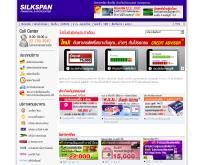 บริษัท ซิลค์สแปน จำกัด - silkspan.com