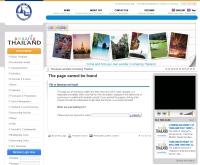แกลอรี่ภาพเมืองไทย - tourismthailand.org/photoalbum/default.aspx