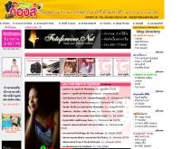 ก็องสตูดิโอ - gongzstudio.com/