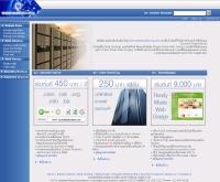วีโฮสเซฟ - webhostsaving.com
