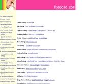 คิวปิด - kyoopid.com