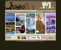 ยีเอ็มซี เวิร์คชอป - gmcworkshop.com