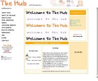 เดอะ ฮับ - h-u-b.cjb.net