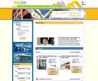 บ้านเช่าดอทคอม - baanchao.com