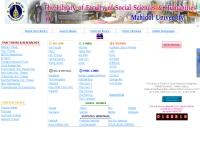 ห้องสมุดคณะสังคมศาสตร์และมนุษยศาสตร์ มหาวิทยาลัยมหิดล - sh.mahidol.ac.th/library/mu-elib.html