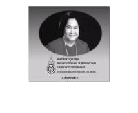 บริษัท บัตรกรุงไทย จำกัด (มหาชน) - ktc.co.th/
